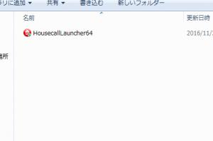 4-downloadfolder