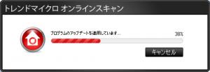 5-online