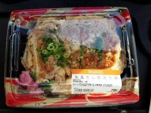 mikawaya_かつ丼